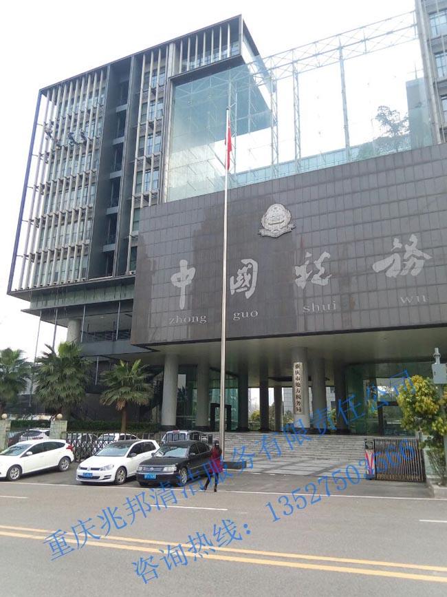 重庆市地方税务局山猫直播清